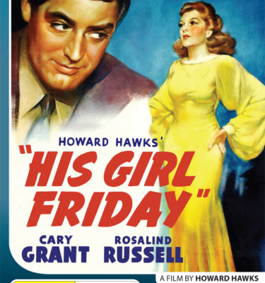 His Girl Friday - Austalian DVD Cover