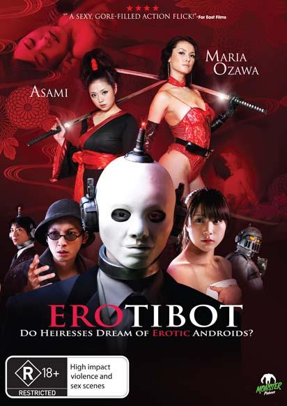 erotibot_BF258_hires.jpg