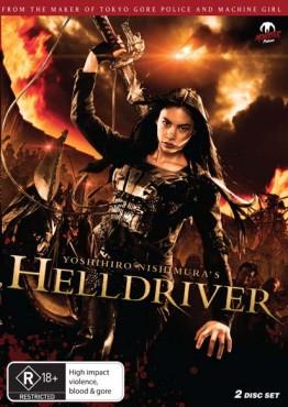 helldriver_bf288_hires.jpg