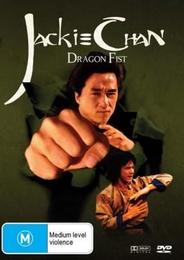 jackie_chan_dragon_fist_bf32_hires.jpg