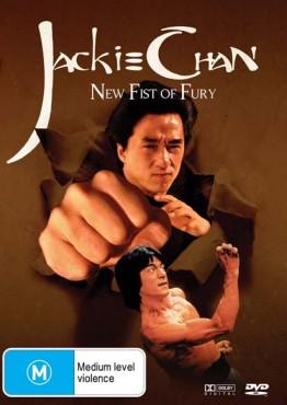 jackie_chan_new_fist_of_fury_bf31_hires.jpg