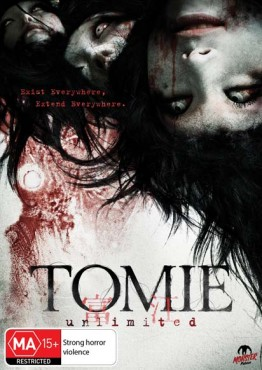 tomie_unlimited_hires.jpg