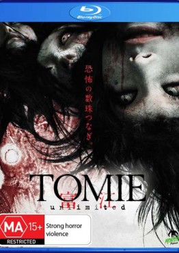 tomie_unlimited_hires_Bluray.jpg